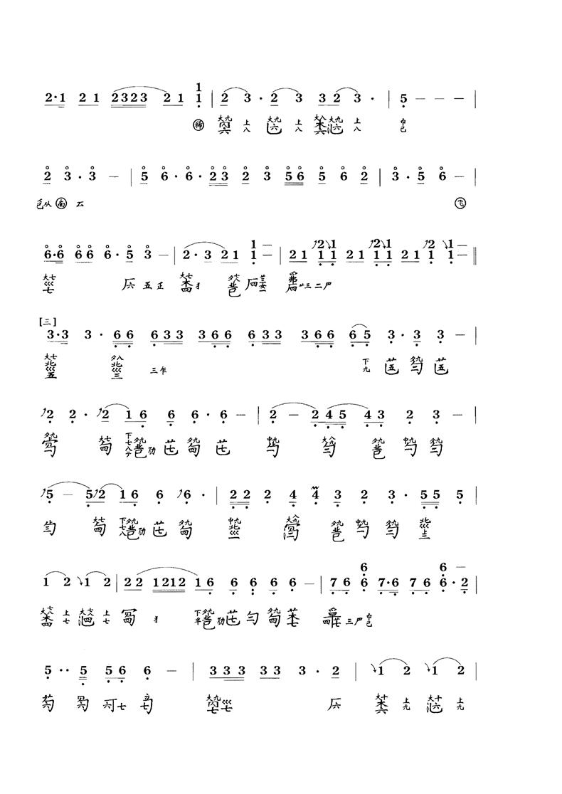 古琴曲《乌夜啼》琴谱简谱减字谱